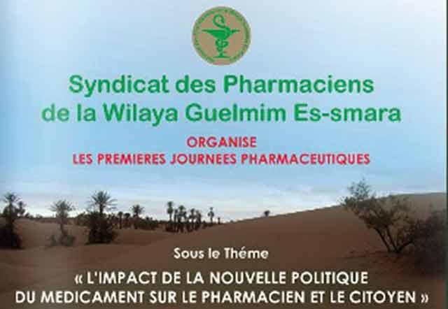 Guelmim : Les pharmaciens contre les «marchands ambulants» des médicaments
