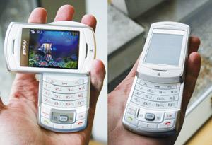 Les «smartphones» vulgariseront la technologie de la 3D