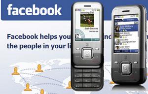 Un «Facebook Phone», un projet secret du réseau social?