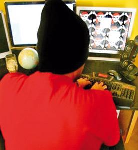Hacking : comment vérifier que votre compte Gmail n'est pas piraté ?
