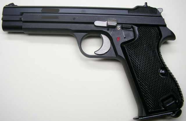 Taza: arrestation de 3 élèves en possession d'un pistolet d'alerte, de cartouches et de 2 pistolets factices