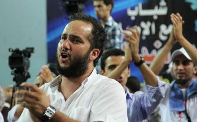 Clôture à Tanger de la 8ème édition du Forum national de la jeunesse du PJD