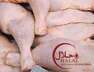 Le Salon des produits halal verra le jour à Meknès