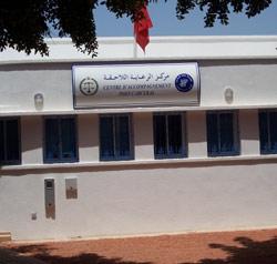 Visite guidée dans un Centre post-carcéral
