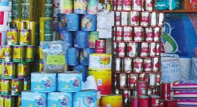 Contrôle sanitaire pendant la première semaine de Ramadan
