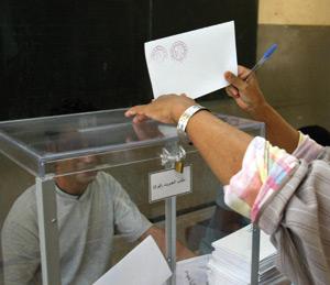 Question posée au peuple lors du référendum du 1er juillet : «Approuvez-vous le projet de la Constitution ?»