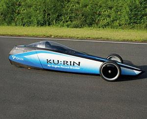 Toyota Ku:Rin : Que de l'air !