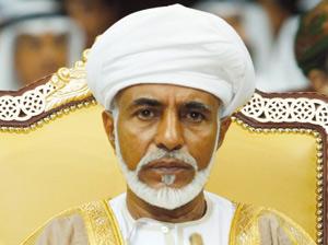 Oman : Les chômeurs à la pointe de la contestation