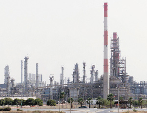 Pétrole : Baisse du prix du baril