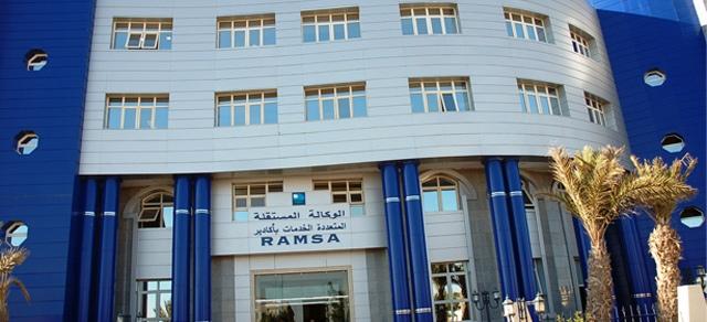 Ramsa d Agadir : Des investissements dans le secteur de l eau et l assainissement liquide