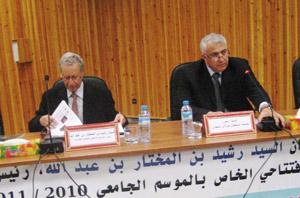 Beni Mellal : promouvoir la recherche scientifique