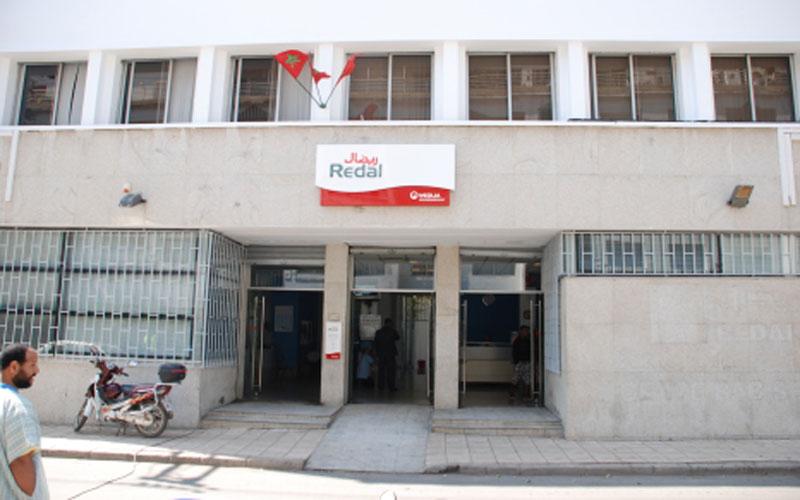 Le bureau central de contrôle et de conduite dans une nouvelle peau chez Redal