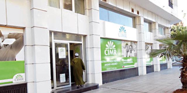 Les paramètres du régime de la CIMR en 2012