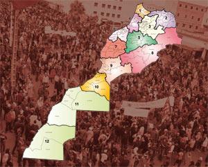 Régionalisation élargie : la commission azziman propose 12 régions à la fois autonomes et solidaires