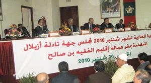 Fquih Ben Salah : Pour la réalisation de projets de développement