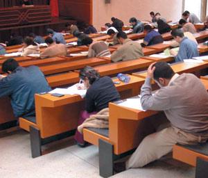 Agadir : Université Ibn Zohr : Vers une meilleure gestion