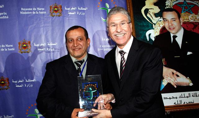 Résultat du concours des meilleurs hôpitaux du Maroc