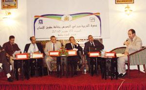 Tanger : pour l'éducation aux droits de l'Homme