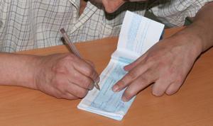 Chèques en bois : un demi-million de Marocains interdits de chéquiers