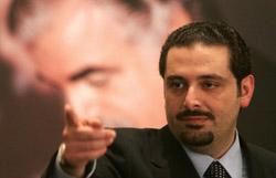 Saâd Hariri : L'image du père