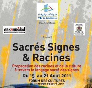 Exposition collective : Sacrés signes et racines à l'ex-cathédrale du Sacré-Coeur