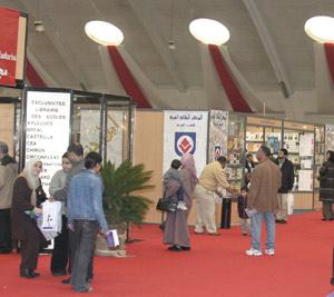 Salon international de l'édition et du livre : Clôture de la 17ème édition