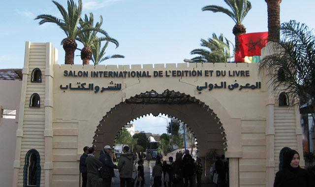 Salon international de l édition et du livre de Casablanca