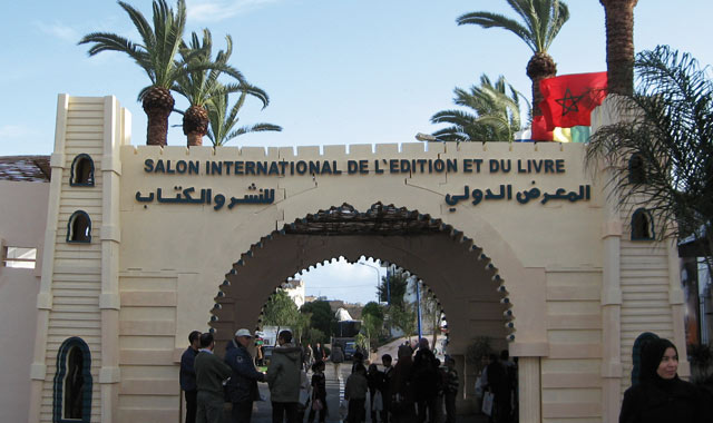Salon international de l édition et du livre de Casablanca