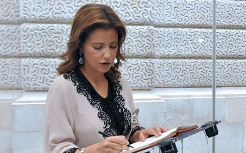 Paris : SAR la Princesse Lalla Meryem inaugure l'exposition «Le Maroc contemporain»