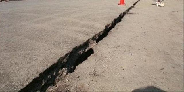 Secousse tellurique de magnitude de 4,8 au large de Larache