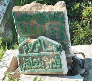 Sidi Moumen : viol de sépultures