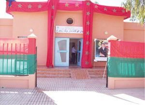 Beni Mellal : Dar Ould Zidouh se dote d'une maison d'accouchement