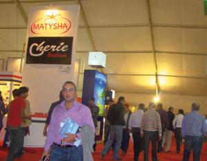 Agadir : clôture de la septième édition du SIFEL