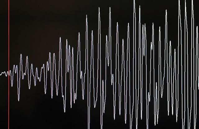 Un séisme de 5,7 degrés frappe l'Est de l'Argentine