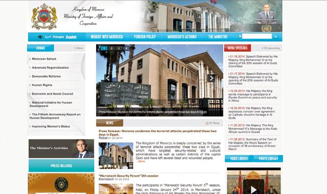 Le ministère des affaires étrangères lance la version  anglaise de son site