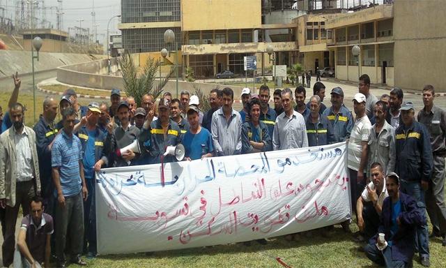 Jerada : Les employés de la centrale thermique en sit-in