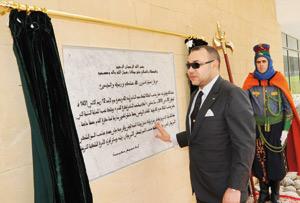 Le Souverain inaugure l'Académie Mohammed VI de football