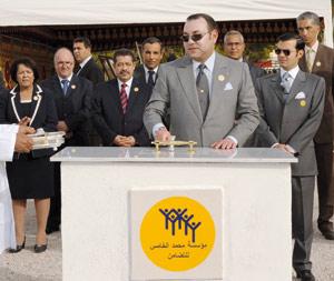 Campagne nationale de solidarité 2009 : la Fondation Mohammed V a collecté 195,2 MDH