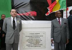 Intenses activités Royales au Sénégal