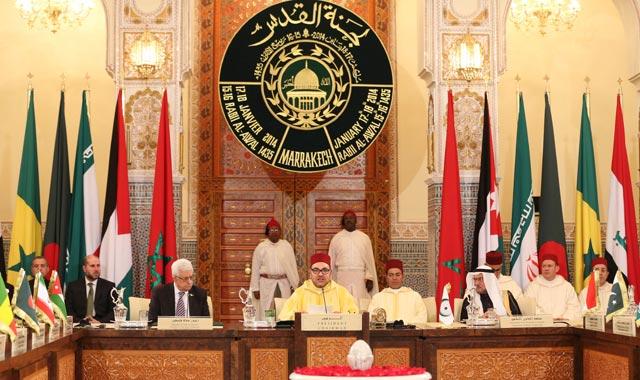 20ème session du Comité Al Qods : 36 recommandations pour instaurer la paix au Moyen Orient