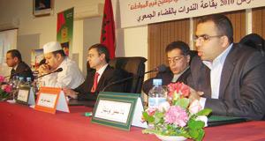 Oujda : le rôle de la société civile en débat