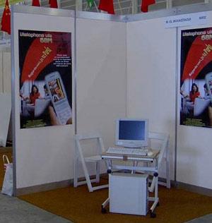 Le Maroc au Salon de l'invention