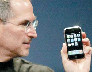 High-tech : Apple dévoile son iPhone