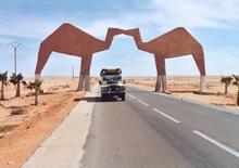 Tan-Tan : l'âme du désert