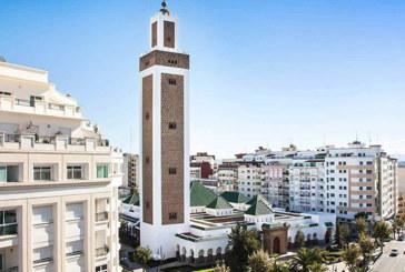 La Med Cop 22 en juillet prochain à Tanger
