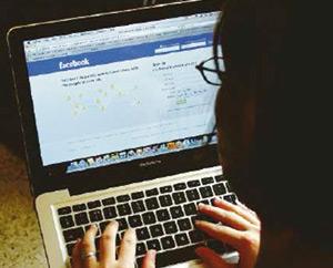 Facebook: Danger pour votre vie privée