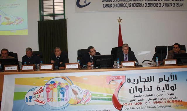 Tétouan : Des journées pour promouvoir le secteur du commerce
