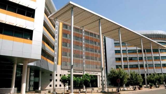 Trésor: Solde ordinaire négatif de 9,4 MMDH à fin février 2013