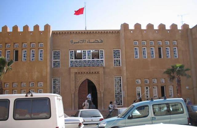 Inauguration à Oujda du nouveau siège du tribunal de la famille