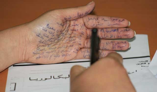 Khouribga : 2 mois de prison avec sursis pour les tricheurs au bac